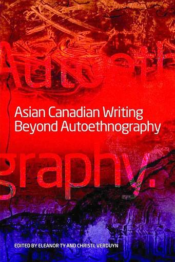 autoethnography essays